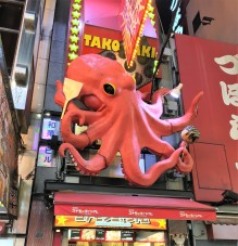 Giant takoyaki (octopus balls)